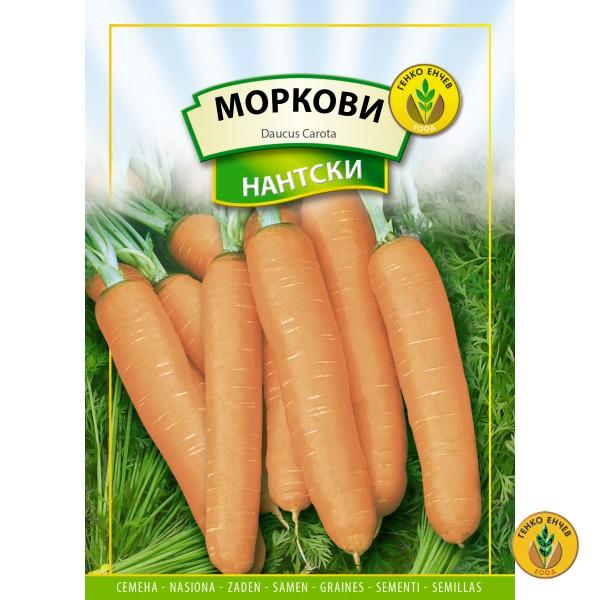 Моркови Нантес от производител Генко Енчев ЕООД