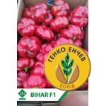 Пипер Бихар F1 ( Bihar F1 ) от производител Royal sluis